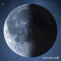 Лунный календарь магии, гадания, ритуалов на декабрь 2018 год, календарь для города Москвы